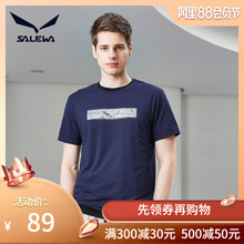 Salewa Sallevard German Outdoor Sports Men Breathing Sweat Absorbing Leisure Fast-dry Running T-shirt