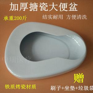 家用加厚搪瓷大<span class=H>便盆</span>坐便器老人卧床患者大便器成人孕妇男女接尿器