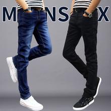 f4308bf9f32 Джинсы недорого из Китая • купить джинсы на ТаоБао Украина
