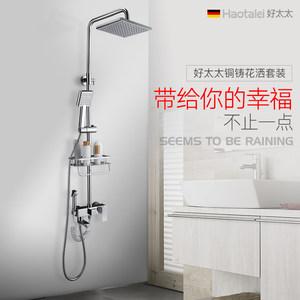 德国好太太全铜淋浴<span class=H>花洒</span>套装 家用卫浴淋雨喷头挂墙式明暗装淋浴