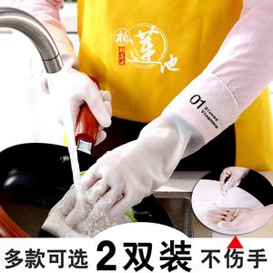 洗碗<span class=H>手套</span>女薄款防水耐用厨房家务清洁洗衣服刷碗橡胶乳胶胶皮塑胶
