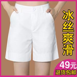 <span class=H>短裤</span>女夏季显瘦宽松直筒中裤白色高腰2019新款韩版夏装休闲五分裤