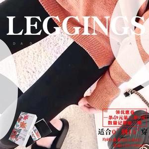 【拍2件!79元】秘蜜之冠瘦腿打底裤袜