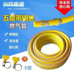 家用天然气液化气专用软管连接煤气燃气灶管<span class=H>橡胶</span><span class=H>皮管</span>燃气<span class=H>胶管</span>