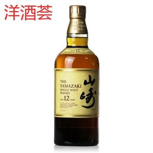 三得利山崎12年单一麦芽威士忌 日本三得利酒类株式会社 700ml