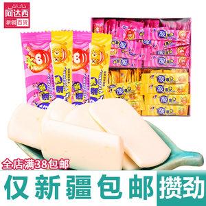 酸溜溜水果糖软糖奶糖80后怀旧糖果零食360g一盒约75条包邮新疆
