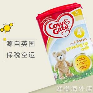 英国本土Cow&gate牛栏婴儿<span class=H>奶粉</span>4段900g罐进口保税仓2罐起包邮