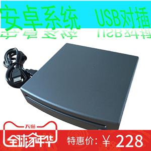 汽车哑巴机车载<span class=H>碟盒</span>USB接口原车安卓大屏通用CD、DVD播放器影碟机