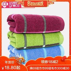 洁丽雅大<span class=H>毛巾</span>纯棉男女洗脸巾全棉加厚情侣家用面巾成人吸水 3条装