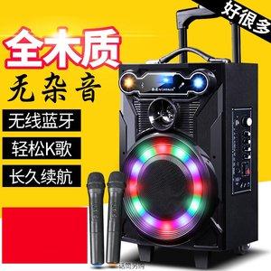 户外音响手提野餐显示跳舞蓝牙音响低音炮无线拉杆式<span class=H>影音</span><span class=H>电器</span>播放
