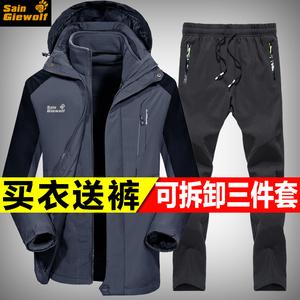 冬季户外冲锋衣男三合一两件套可拆卸加绒加厚防水衣裤套装女潮牌