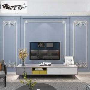 现代简约欧式壁画3d石膏线背景墙纸客厅卧室无缝墙布立体装饰壁纸