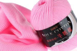 三股牛奶棉毛线宝宝婴儿童钩针鞋毯子线玩偶线纯棉线毛线