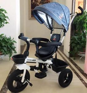 儿童三轮车脚踏车1-2-3岁座椅旋转岁双向<span class=H>手推车</span>免充气轮宝宝自行