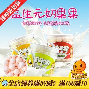 奶果果儿童辅食健康营养奶宝小孩零食入口即化宝宝益生元小溶豆