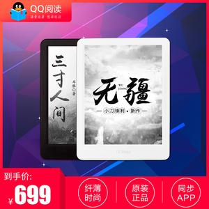 QQ阅读旗舰店 电子书阅读器 新款易系列CL212电纸书墨水屏 送QQ阅读电子书券 起点中文网书券 QQ阅读下载
