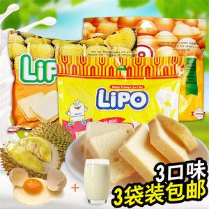 越南进口<span class=H>LIPO</span><span class=H>面包干</span>300g*3袋利葡鸡蛋奶油白巧克力榴莲饼干零食品
