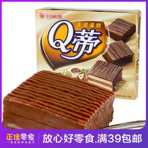 好丽友Q蒂巧克力味蛋糕12枚6枚榛子味摩卡味蛋糕 爱心 休闲零食