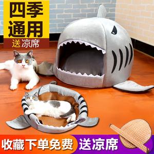 猫窝鲨鱼窝房子别墅<span class=H>宠物</span>小蒙古包睡袋狗窝冬季保暖封闭式猫咪用品