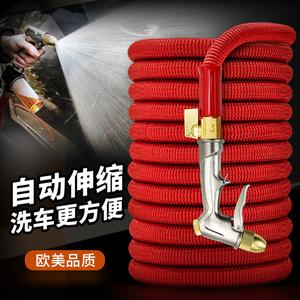 洗车高压神器家用水抢金属伸缩水管软管冲刷汽车工具泡沫水枪套装