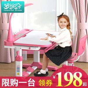 儿童学习桌<span class=H>书桌</span>可升降写字桌椅套装组合小学生男女孩家用作业课桌