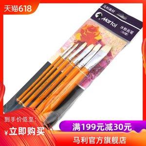 马利官方正品G1806水粉画笔套装AB单双号羊毛笔水粉笔套笔