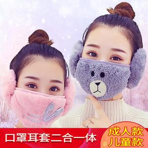 【爆款返场】冬季防寒保暖口罩耳罩二合一
