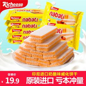 香草牛奶威化夹心饼干