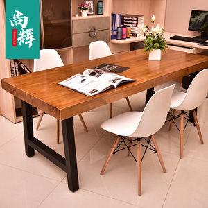 北欧实木餐桌椅组合原木长桌餐厅铁艺餐桌6人<span class=H>饭桌</span>家用<span class=H>宜家</span>小户型