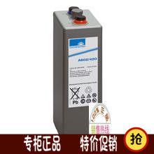 德国阳光胶体蓄电池A602/420阳光蓄电池2V420AH正品 现货全国包邮