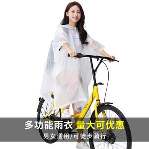 <span class=H>雨衣</span>女成人徒步<span class=H>雨衣</span>长款全身男外套骑行电动电瓶车自行车雨披儿童