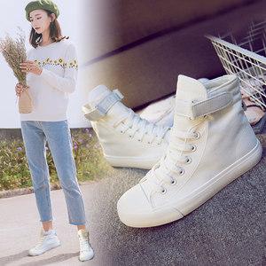 2018夏季新款魔术贴高帮<span class=H>帆布鞋</span>女内增高韩版小白鞋学生休闲板鞋