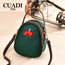 CUADI/Chundy Shangxin Bag Women's Bag 2019 New Kind of Korean Summer Baitao Student Cherry One Shoulder Slant Bag