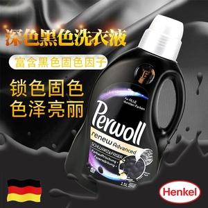 德国进口 Perwoll 深色黑色去渍锁色护色彩漂<span class=H>洗衣液</span>1.5L 牛仔外套