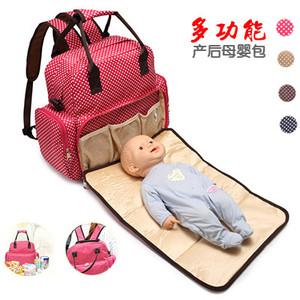 女包包大容量宝妈咪外出母婴包布包手提单肩斜挎双肩多功能背包31