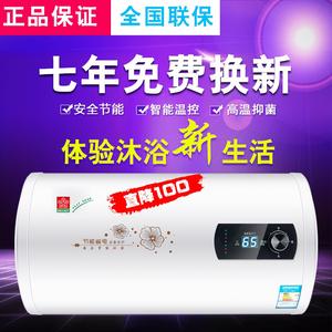 电热水器特价家用电热水器电扁桶节能储水式速热洗澡机40/50/