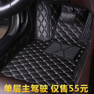 汽车<span class=H>脚垫</span>单个主驾驶室单片正副驾驶位前座司机座全包围驾驶员地毯