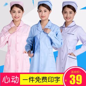 <span class=H>护士服</span>长袖女冬装 粉色白大褂短袖娃娃领修身学生医院工作服包邮