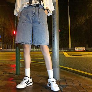 CCKOK 夏季宽松百搭bf风高腰阔腿直筒<span class=H>中裤</span>工装牛仔裤<span class=H>五分裤</span>女潮