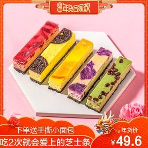 芝洛洛手工芝士条即食奥利奥奶酪条小蛋糕ins网红零食西式<span class=H>糕点</span>