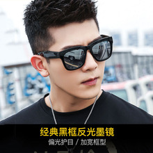 Summer Sunglasses Men's Tide 2019 Fashion Korean Anti-ultraviolet Sunglasses Net Red Fast Hand Retro Hip-hop Glasses