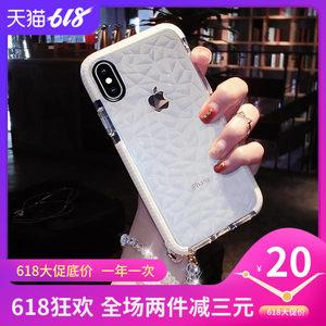 XS MAX简约<span class=H>苹果</span>X<span class=H>手机壳</span>硅胶女款iphone7P保护套软壳透明包边6s带挂绳iphoneXS粉色透明iphone8plus白色XR外壳