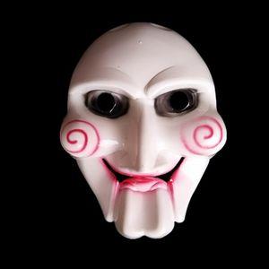 男女白街舞全脸化妆舞会假面小丑死神恐怖鬼舞步黑客v字仇杀<span class=H>面具</span>