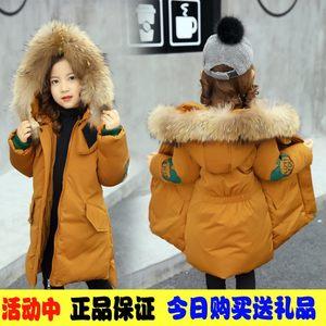 。女童棉衣2018新款韩版加厚冬装棉袄外套儿童中长款韩国羽绒棉服