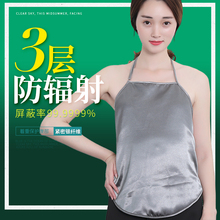 Amebo radiation-proof pregnant women wear belly pockets to work invisible sling radiation-proof clothes and aprons during pregnancy