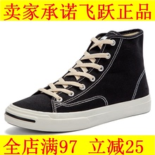 Feiyue/Feiyue High-Up Canvas Shoes New Retro-Simple Leisure Habitat Wind Men's and Women's Shoes 904
