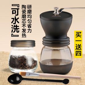 手摇水洗磨豆机粉碎机 手磨<span class=H>咖啡机</span>手动 咖啡豆研磨机磨粉家用机