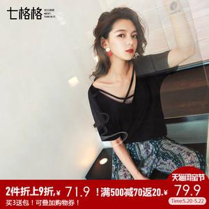 T恤女短袖韩范夏装2018新款打底衫V领性感宽松小心机韩系chic上衣