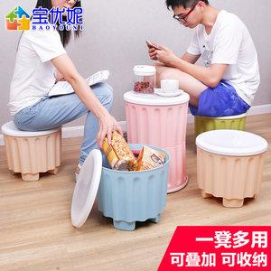 收纳凳子<span class=H>储物凳</span>可坐成人多功能小凳子家用塑料圆形换鞋凳