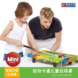 皇冠儿童台球桌桌球台<span class=H>玩具</span>家用室内儿童<span class=H>玩具</span>桌球台儿童 男孩<span class=H>玩具</span>